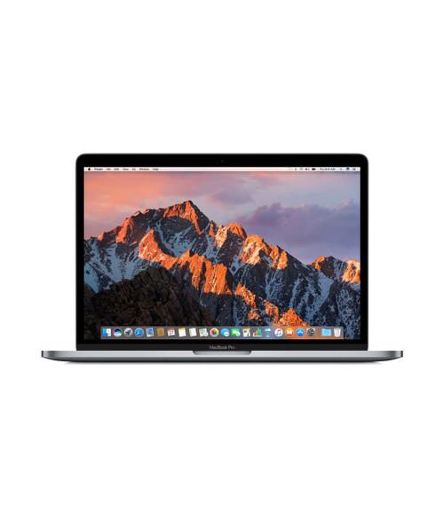 Vendere MacBook Pro Fine 2012 13 pollici retina usato