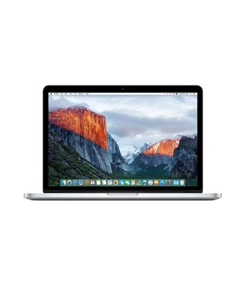 Vendere MacBook Pro Inizio 2015 13 pollici retina usato