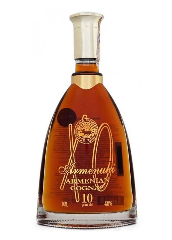 Armenuhi 10 Year XO Armenian Brandy