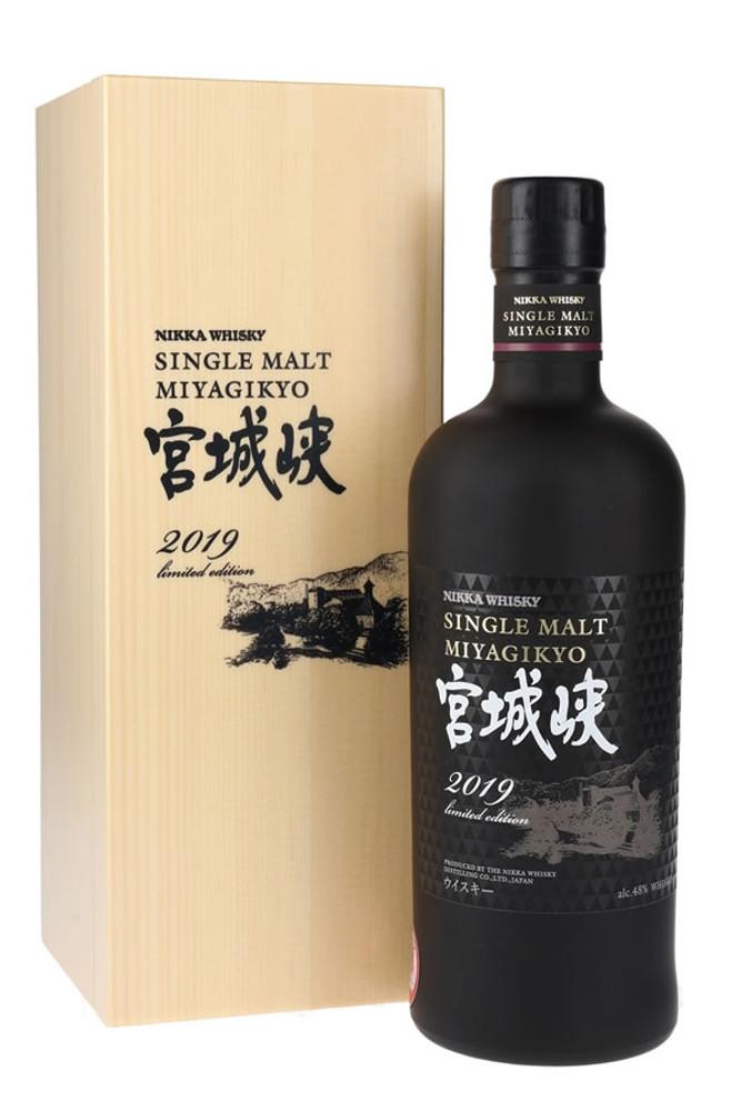 Nikka Miyagikyo Limited Edition 2019