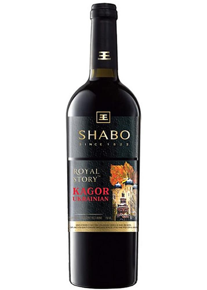 Shabo Kagor Red Desert Wine