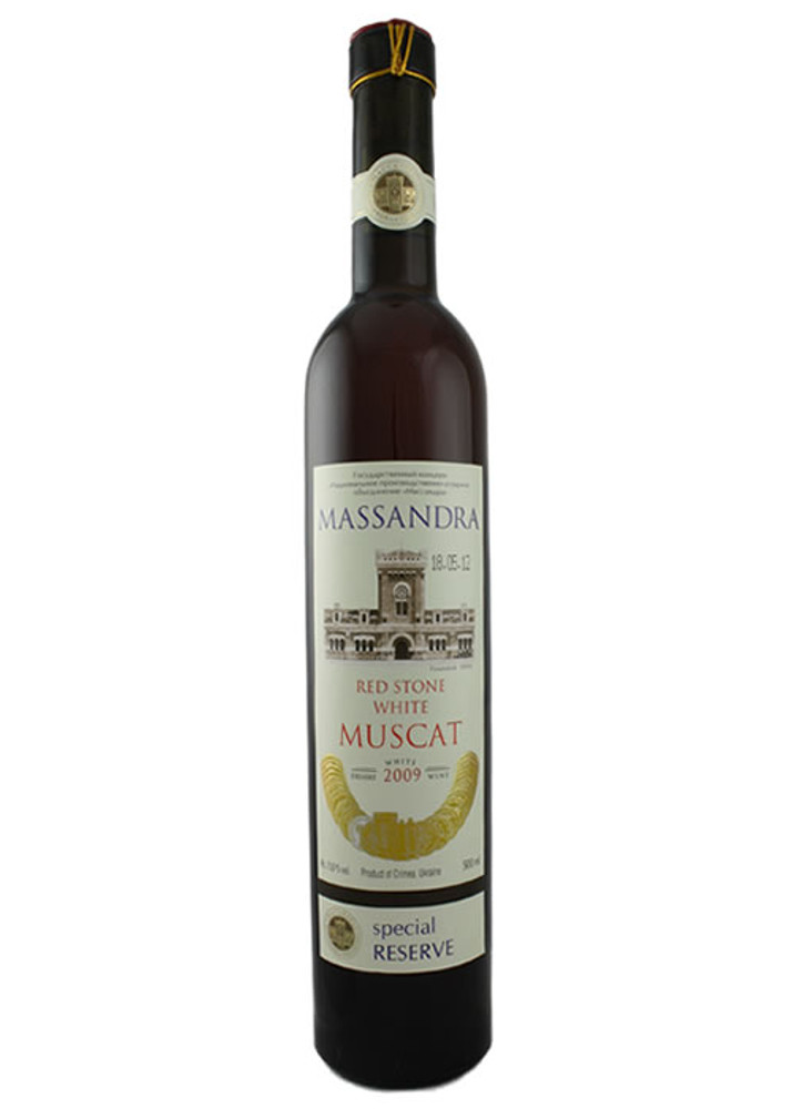 Massandra Red Stone Muscat