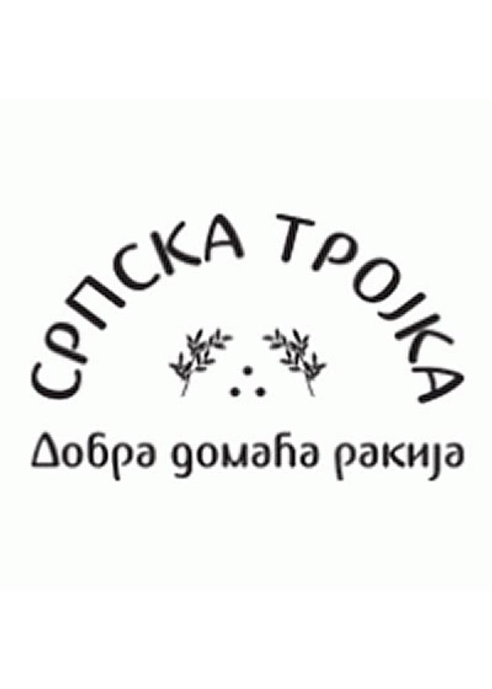 Srpska Trojka