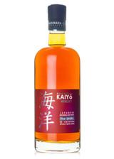 Kaiyo The Sheri