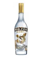 Rublevka Gold Line