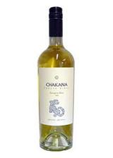 Chakana Sauvignon Blanc