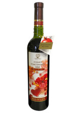 Tree of Life Kosher Pomegranate