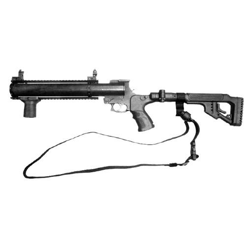 Def-Tec 40mm Rifled Single Grenade Launcher