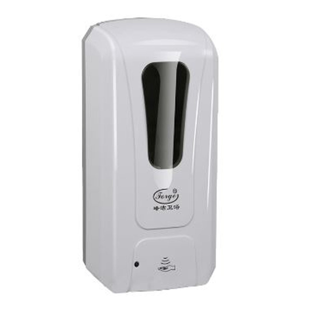 Touch-Free Auto Dispenser for Sanitizer or Liquid Soap
