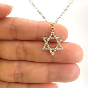 Diamond Star of David Pendant Necklace 14K Gold