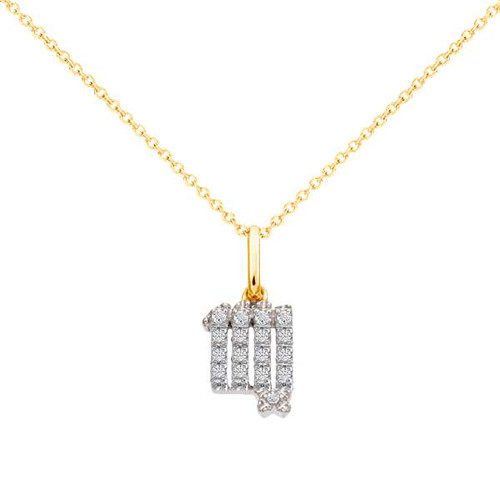 Diamond Virgo Necklace 14K Yellow Gold