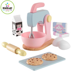 kidkraft pastel baking set - updated model