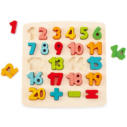 hape chunky wooden number puzzle