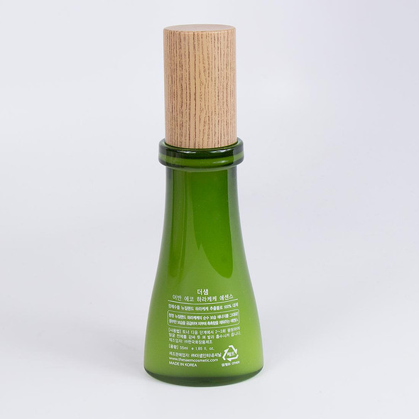 The SAEM Harakeke Essence 8806164134337