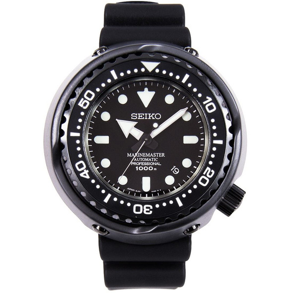 SBDX013 Seiko PROSPEX Watch