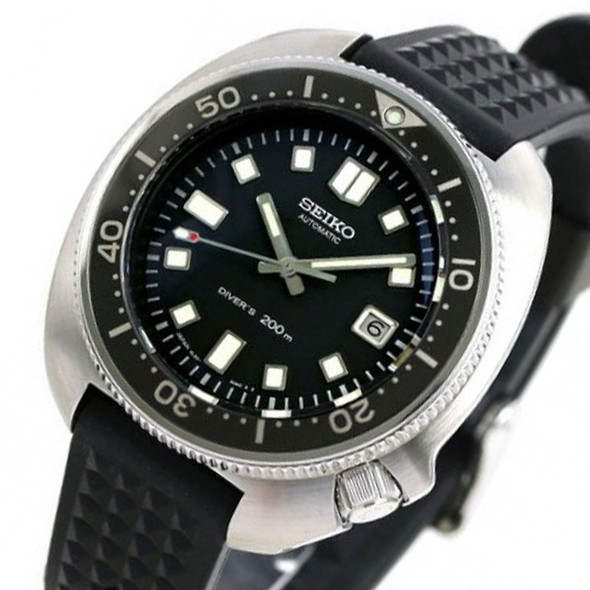 Seiko SLA033 Automatic Watch