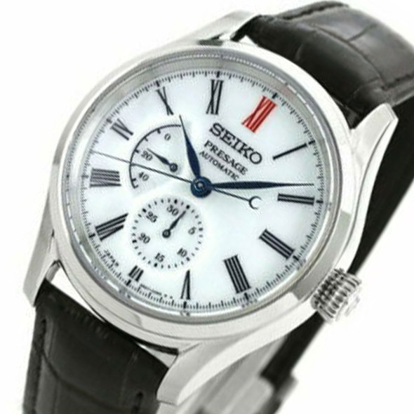 Seiko SARW049 Watch