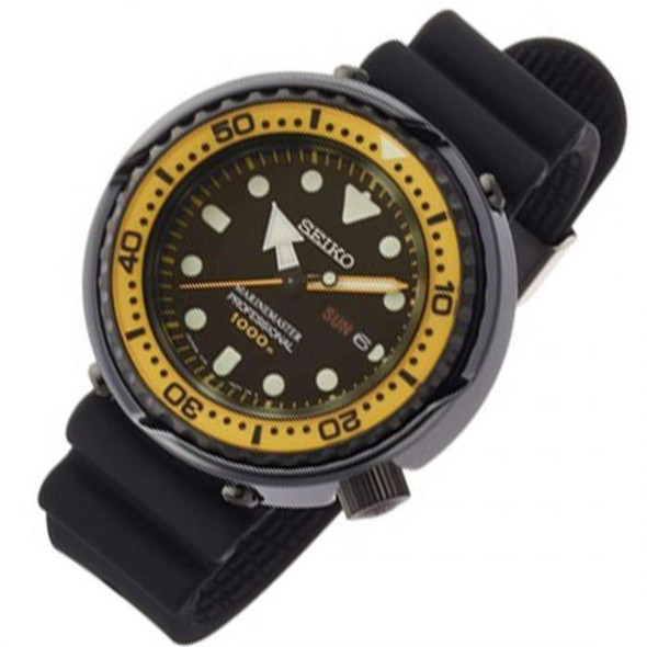 Seiko Tuna Watch SBBN027