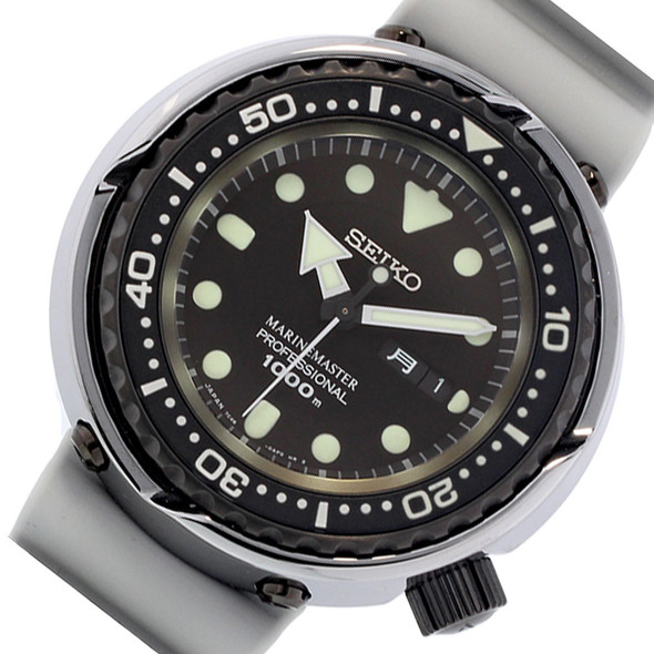 Seiko Tuna Watch SBBN029