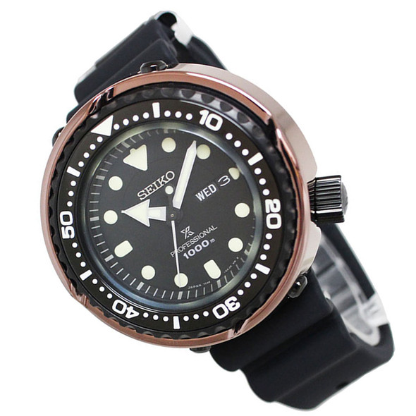 Seiko Tuna Watch SBBN042