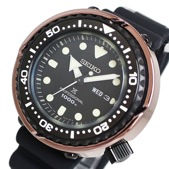 Seiko JDM Watch SBBN042J