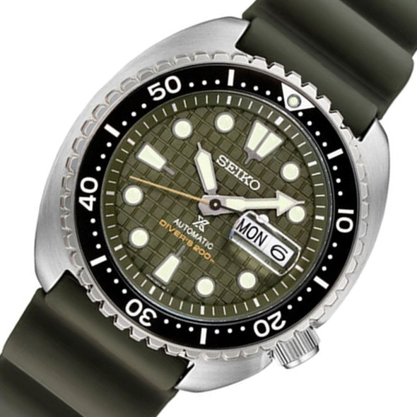 Seiko Prospex Watch SRPE05J1