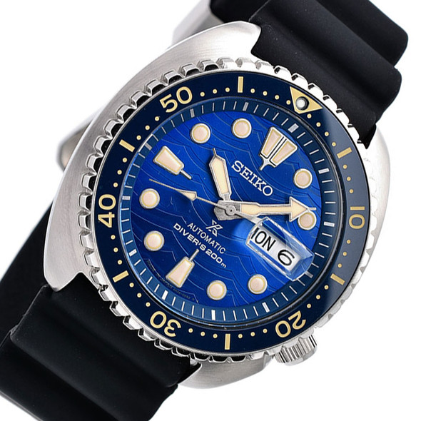 Seiko Prospex Watch SRPE07J1