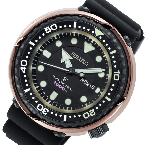 Seiko Limited Edition Watch S23627