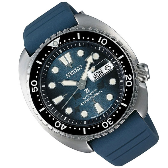 Seiko SBDY079 Save the Ocean Watch