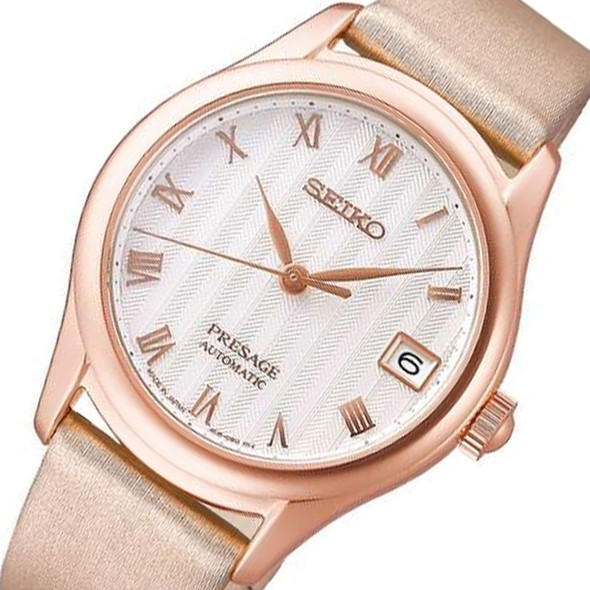 Seiko Made in Japan SRRY048 Watch