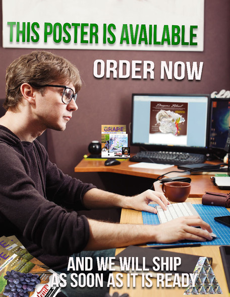 ECBlend Product Poster-ButterWhippedFrosting