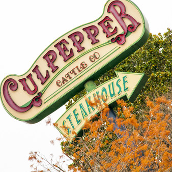 Culpepper Steak House is located atop of Lake Ray Hubbard, just on the outskirts of Dallas, in Rockwell, Texas. From its upscale menu of steaks, lobster, & chops, to fowl and seafood, everything on the menu is prepared true to the form of authentic cowboy cuisine.