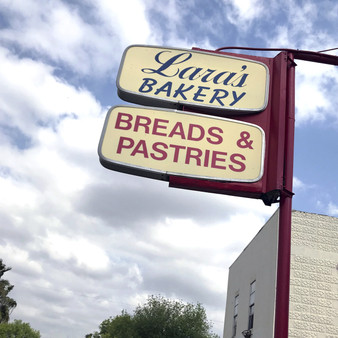 With Mexican sweet bread, empanadas, and many other cookies and treats, Lara's Bakery is a must-try destination when traveling through South Texas.