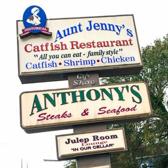 Aunt Jenny's Catfish Restaurant