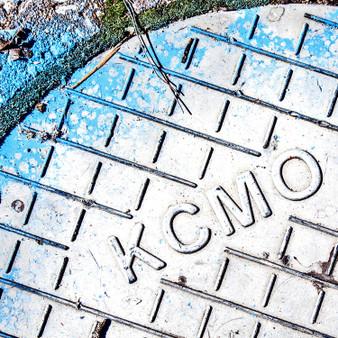Kansas City Manhole Cover