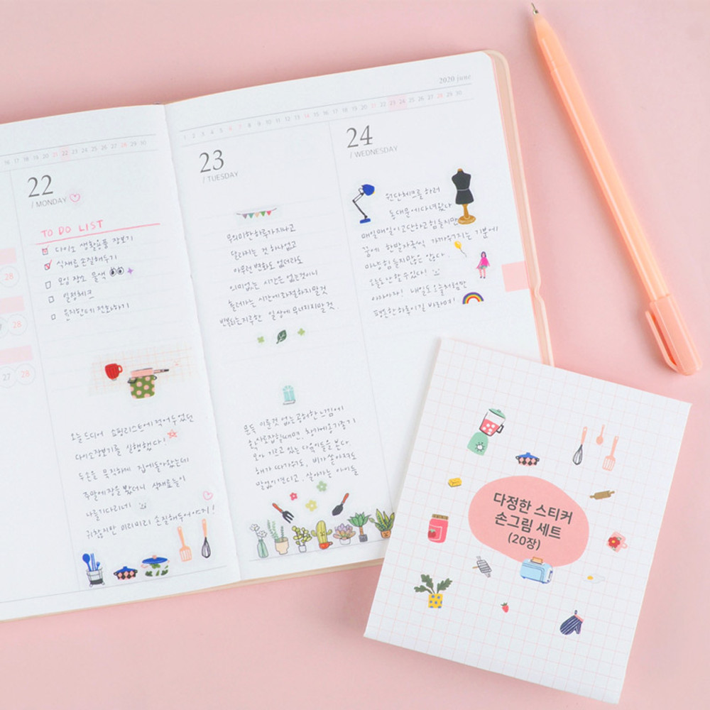 Rihoon Lovely illustration 20 sheets sticker set