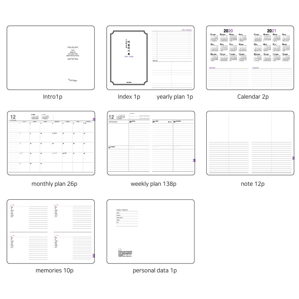 ICIEL 2020 in everyday matters large dated weekly planner