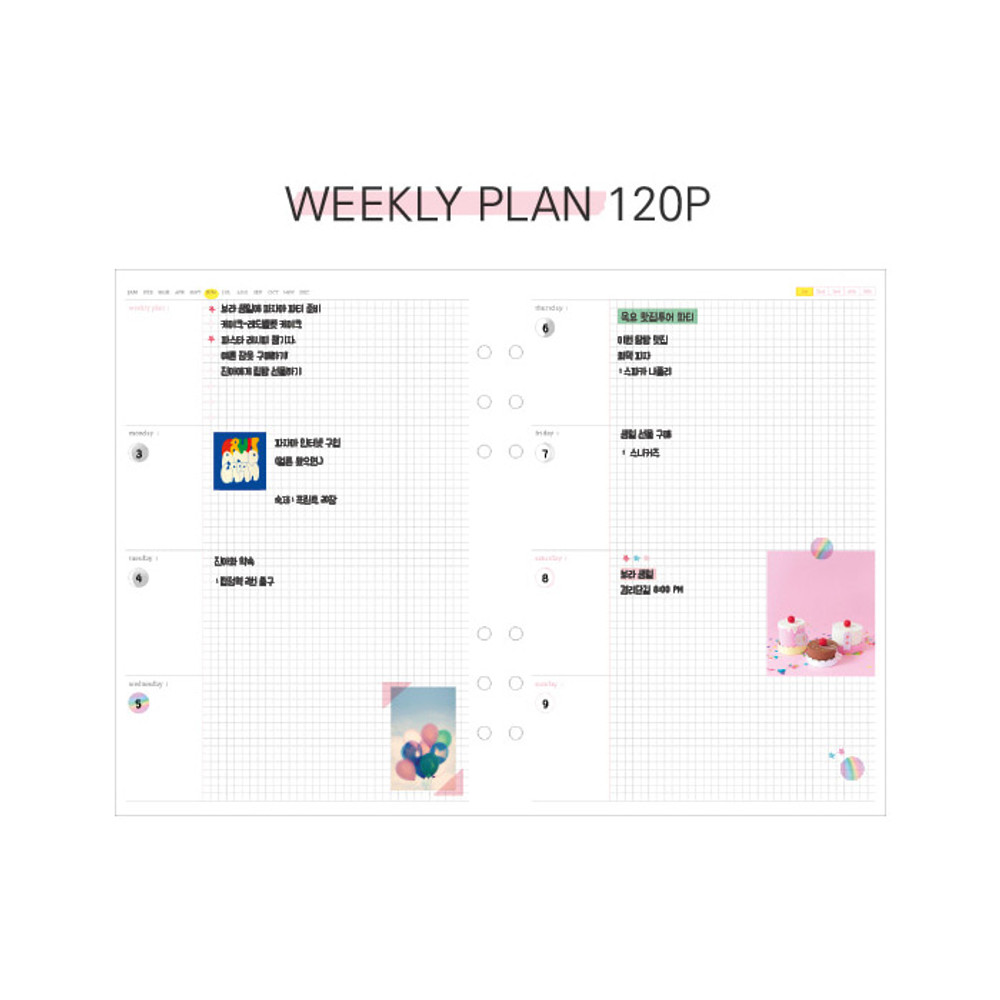 Weekly plan - Second Mansion Moment A6 6-ring dateless weekly diary planner