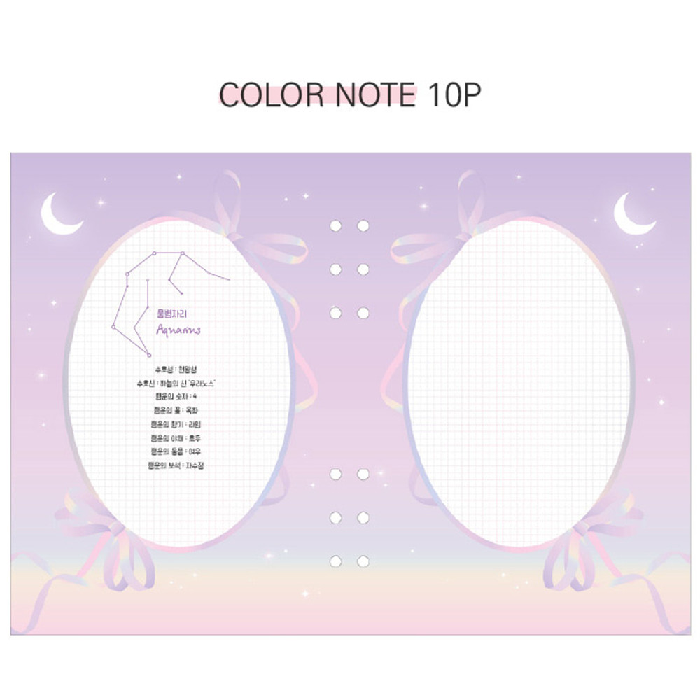 Color note - Second Mansion Moment A6 6-ring dateless weekly diary planner