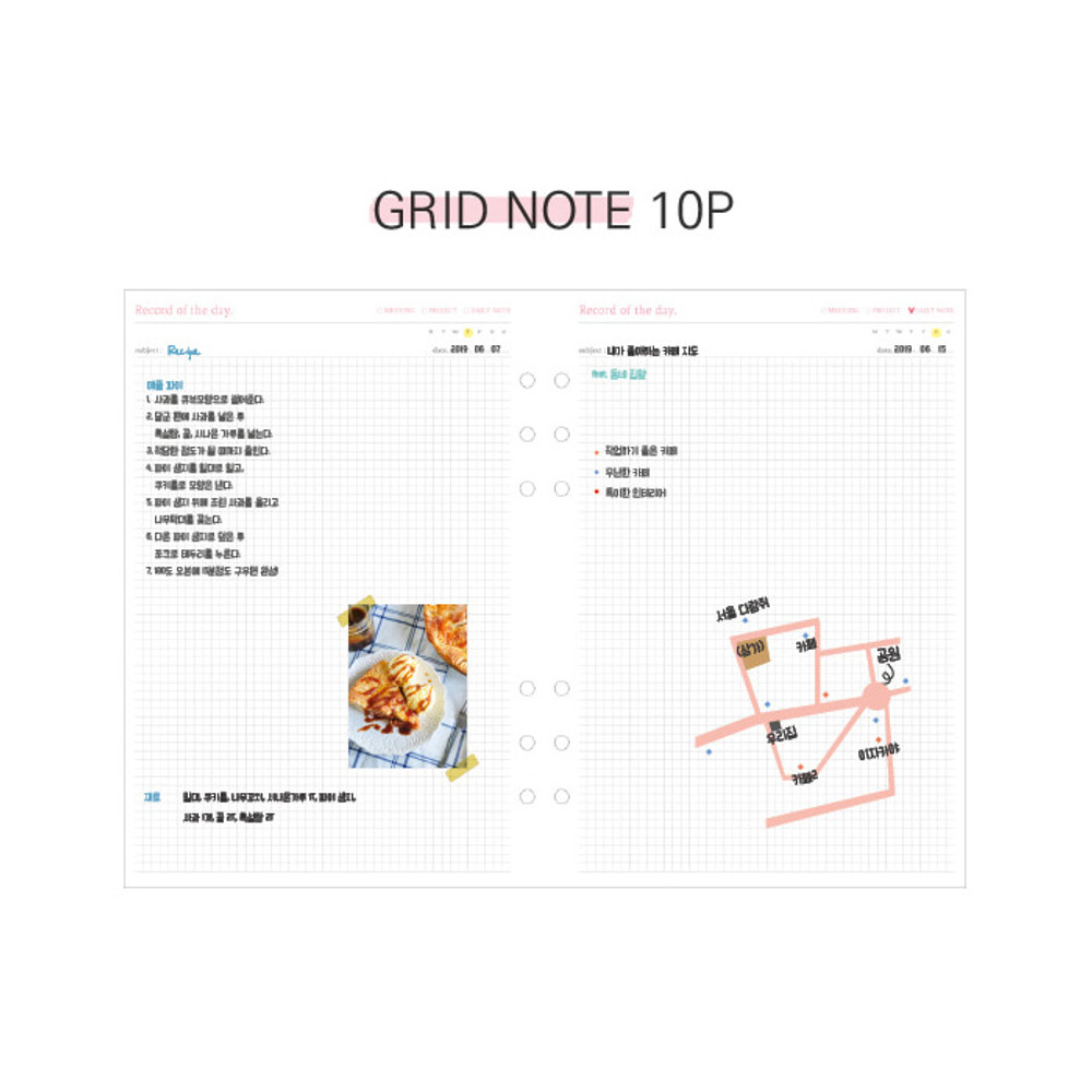 Grid note - Second Mansion Moment A6 6-ring dateless weekly diary planner