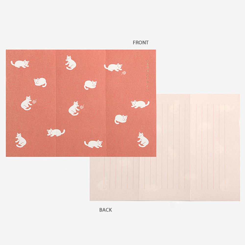 Detail of Dailylike Mind pattern letter with envelope set - Kitten