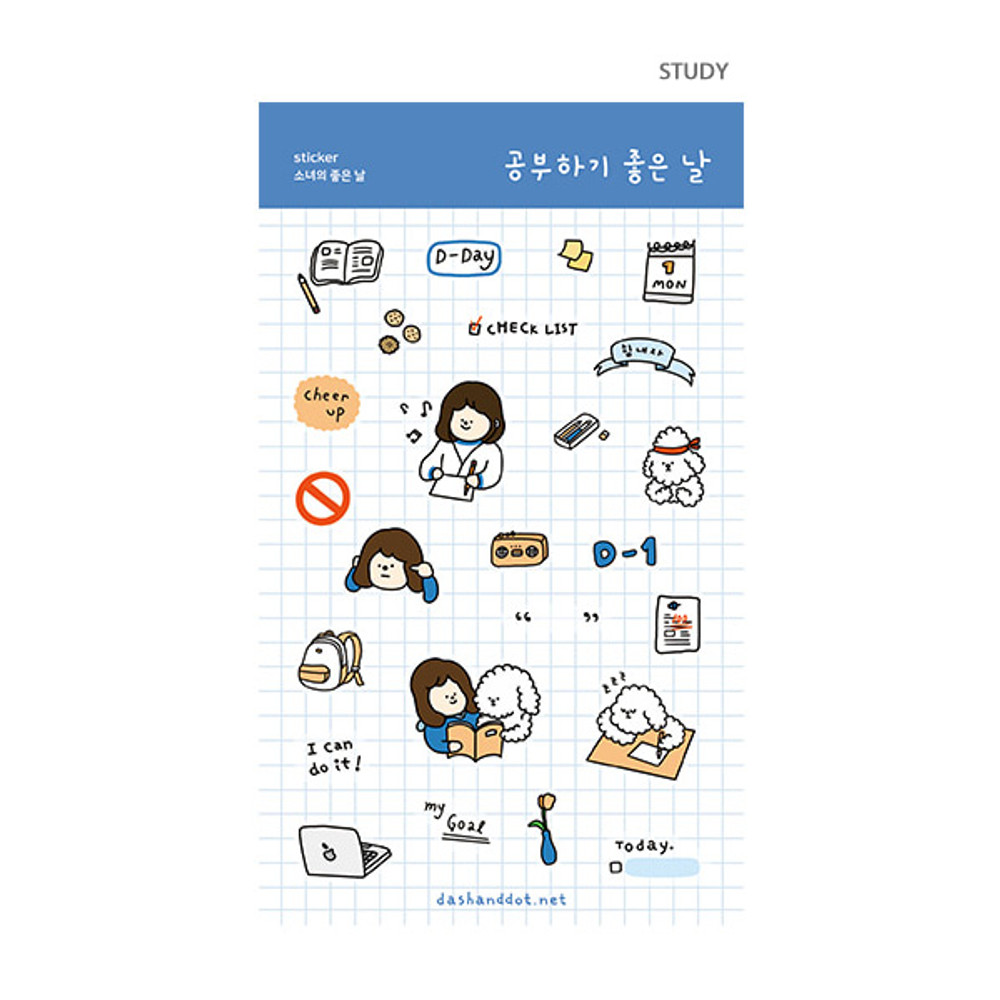 Study - Dash And Dot Girl's day clear deco sticker