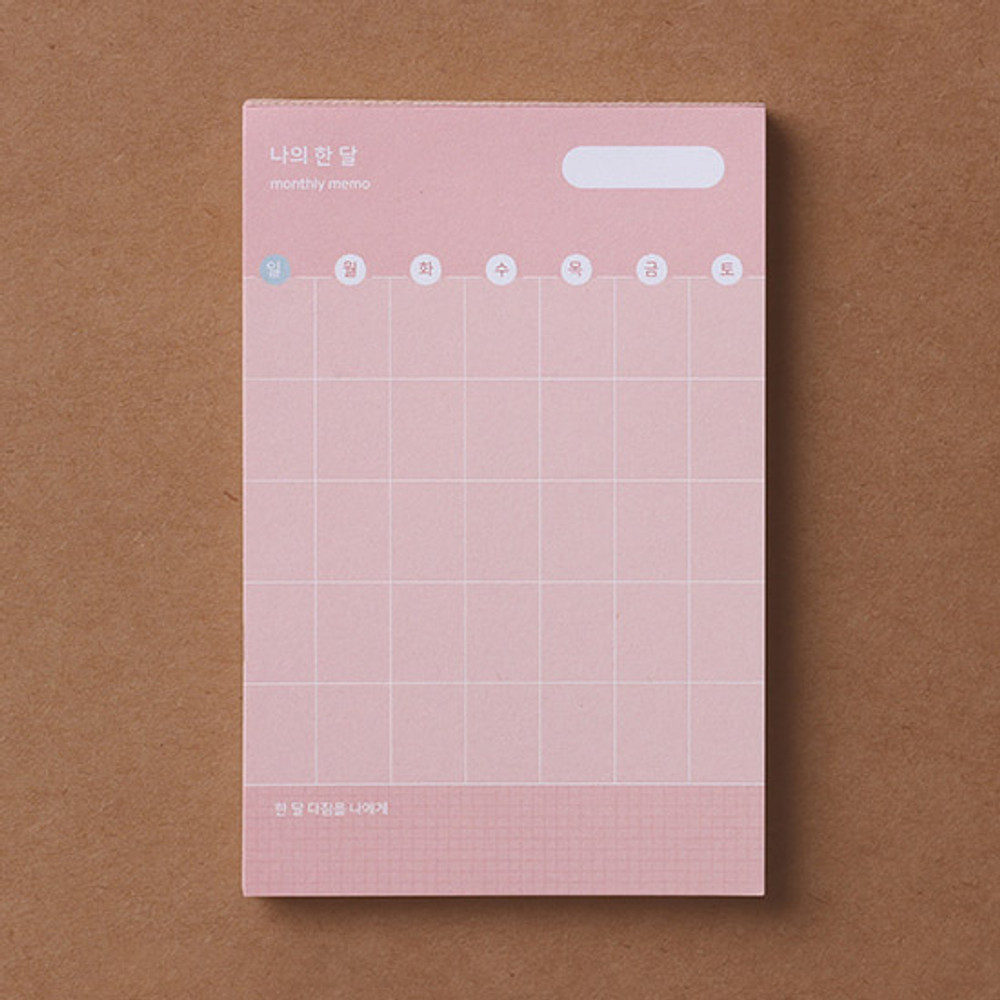Monthly plan - Dash And Dot Oh my memo 70 sheets planning checklist pads