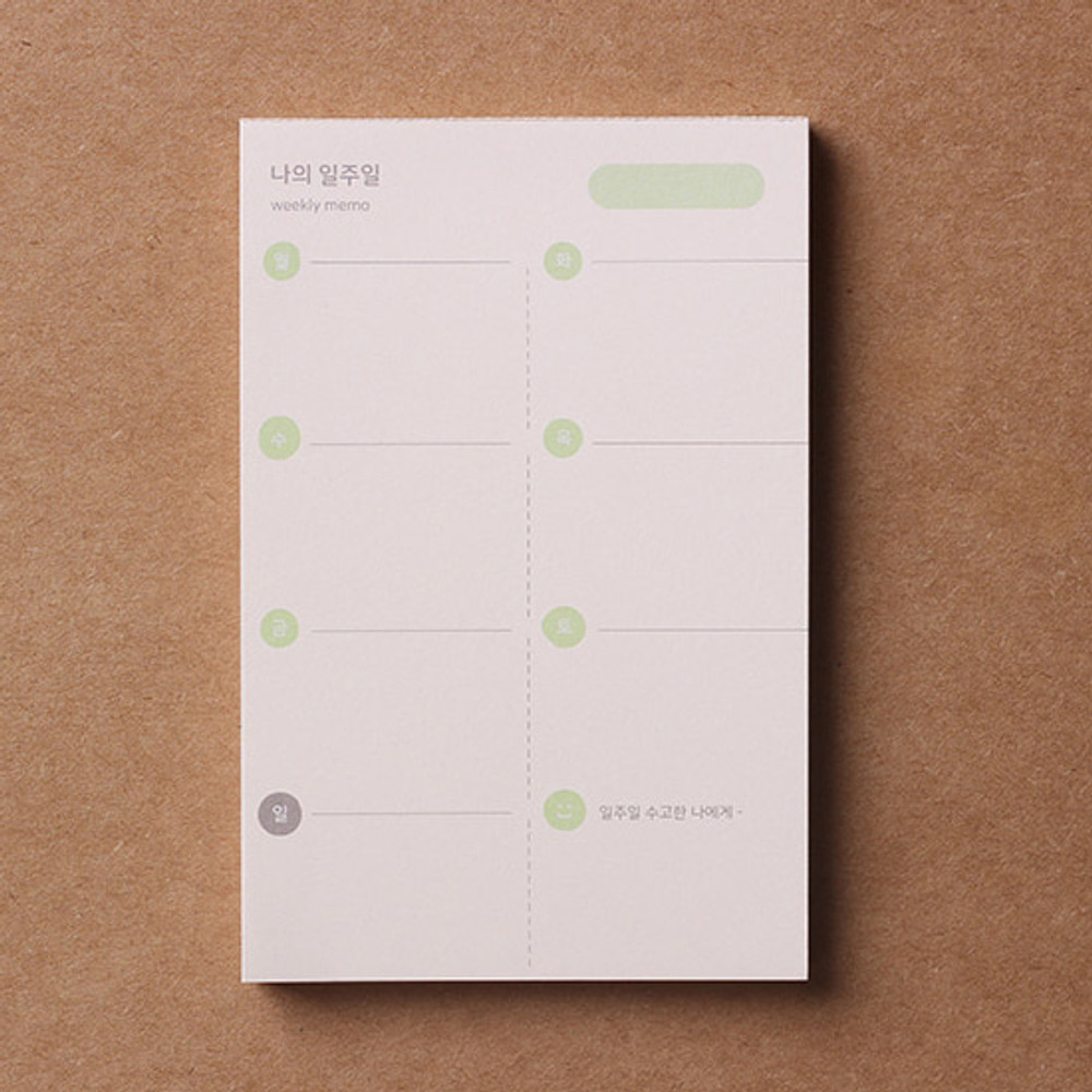 Weekly plan - Dash And Dot Oh my memo 70 sheets planning checklist pads