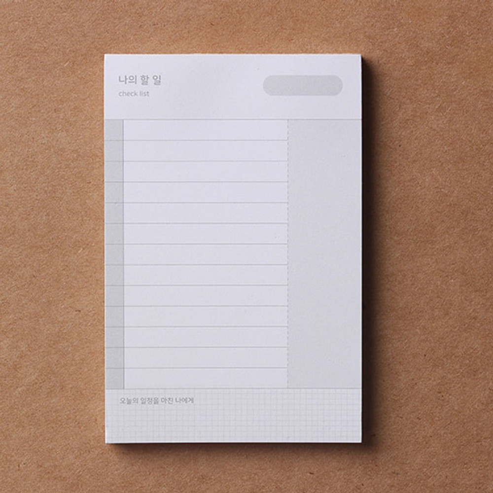 Checklist - Dash And Dot Oh my memo 70 sheets planning checklist pads