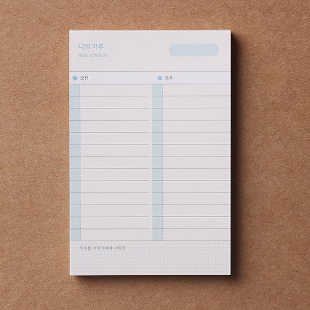 Daily plan - Dash And Dot Oh my memo 70 sheets planning checklist pads