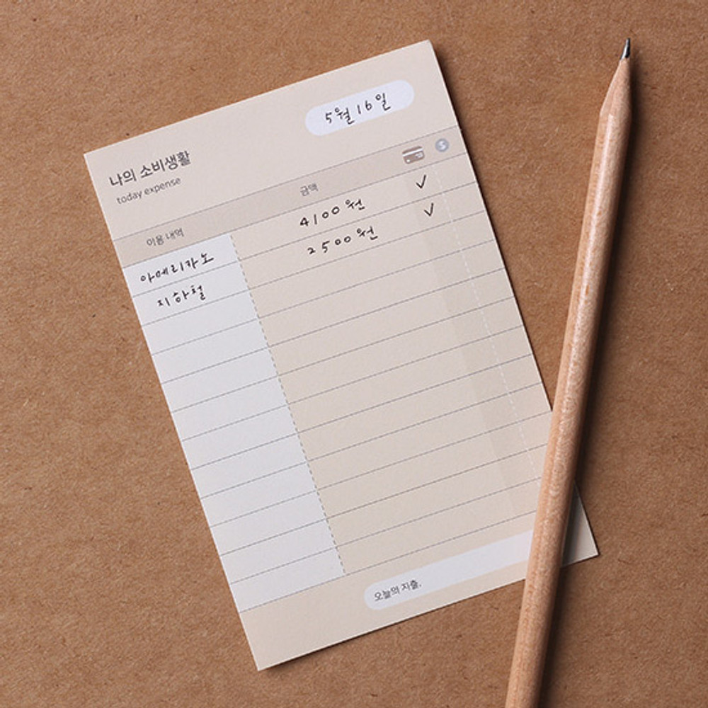 Today expense - Dash And Dot Oh my memo 70 sheets planning checklist pads