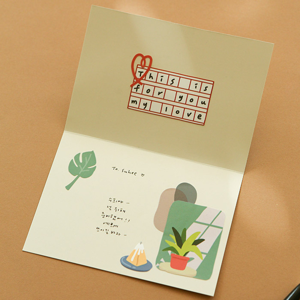 Usage example - Dailylike Warm removable paper deco sticker