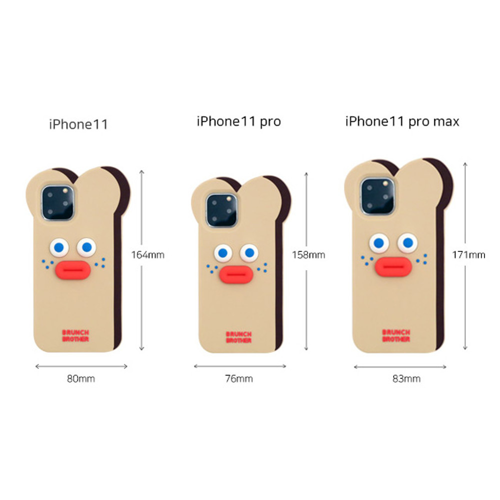 Size - ROMANE Brunch brother toast iPhone 11 pro max silicone case
