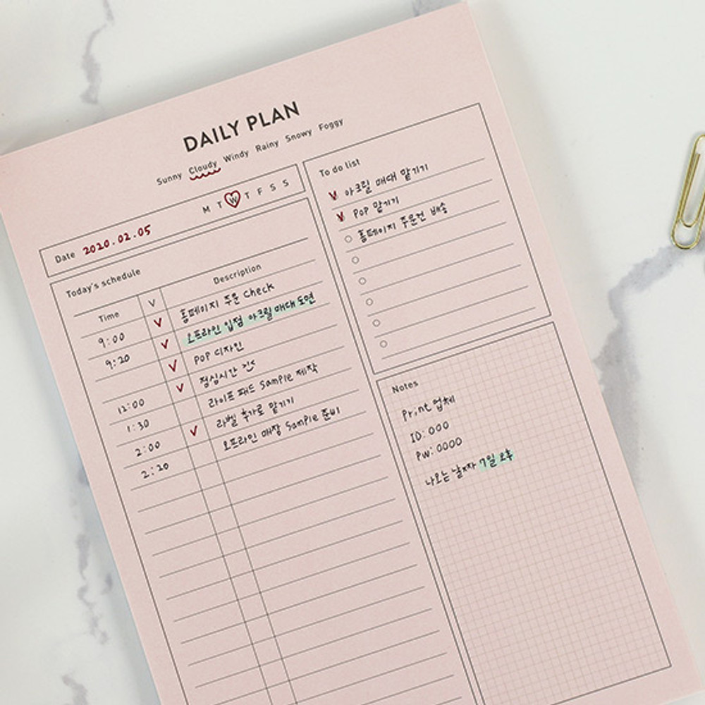 Daily plan - PAPERIAN Lifepad A5 dateless desk planner 60 sheets